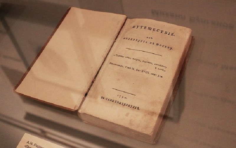 Первое издание книги Радищева.