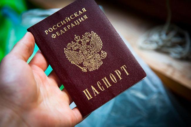 смена паспорта в россии