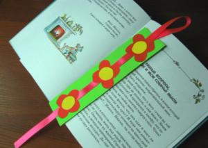 закладка из бумаги в книгу своими руками