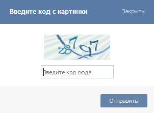 captcha_vk