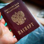 pasport-rf-40585