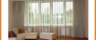 Как выбрать шторы самостоятельно